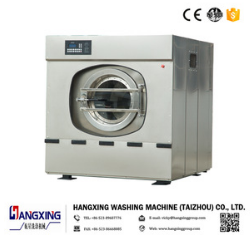 HOT SALE Fully-Automatic Washer and Extractor