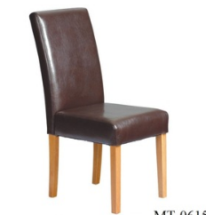 2018 Hot sale wood frame parson chairs PU dining chair